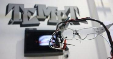 Amazing Eye writer Technology